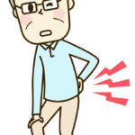 坐骨神経痛