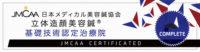 日本メディカル美容鍼協会ロゴ