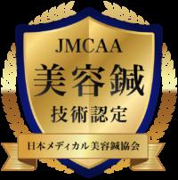 日本メディカル美容鍼協会認定ロゴ
