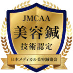 JMCAA認定ロゴ